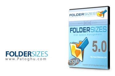آنالیز و مدیریت کامل هارد دیسک با FolderSizes Pro v5.6.46