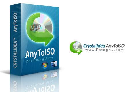 تبدیل فایل های ایمیج به ISO با AnyToISO Converter Professional 3.2.1 Build 420