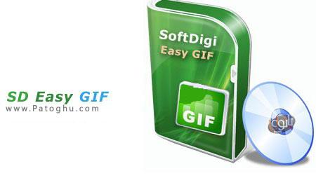 ساخت و ویرایش تصاویر GIF با SD Easy GIF v1.0