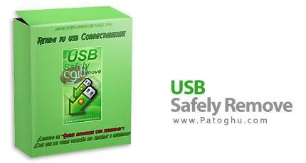 دانلود نرم افزار USB Safely Remove