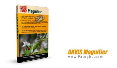بزرگنمايي تصاير بدون افت کيفيت با AKVIS Magnifier 4.0.814