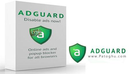 محافظت در مقابل تبلیغات مزاحم با Antibanner AdGuard 4.2.2.Build.1.0.3.47