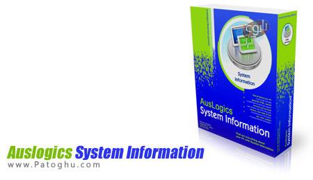 مشاهده ي اطلاعات دقيق کامپيوتر با Auslogics System Information 2.1.1.0