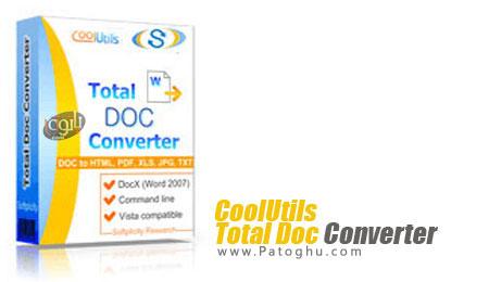 تبدیل اسناد گوناگون با CoolUtils Total Doc Converter 2.2.0.191