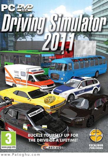 دانلود بازي رانندگي Driving Simulator 2011