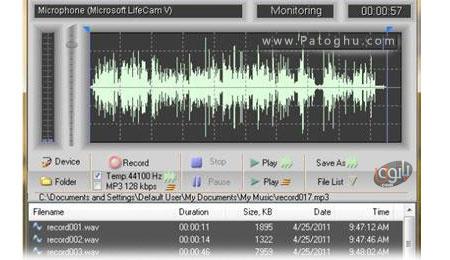 دانلود نرم افزار ضبط صدا Dual Audio Recorder 1.3