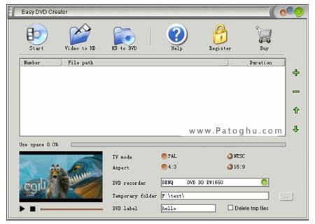 دانلود نرم افزار ساخت آسان دي وي دي Easy DVD Creator 2.4.6