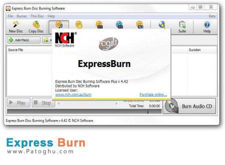 دانلود نرم افزار کم حجم و قدرتمند رايت Express Burn Free/Plus Edition 4.42