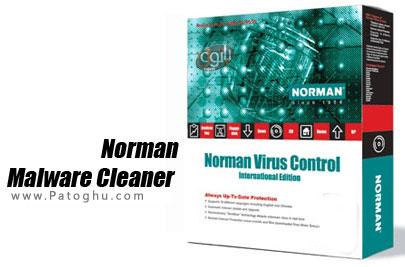 حذف آسان ابزار مخرب با Norman Malware Cleaner 2.03.03 (قابل حمل)