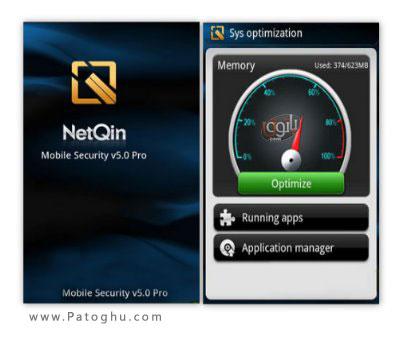 آنتی ویروس NetQin Mobile Anti-virus 5.0 مخصوص اندروید