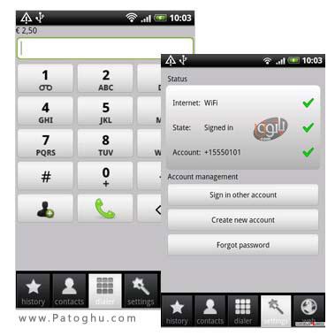 کم شدن هزینه تماس تلفنی با Scydo Free Calls V 5.27 برای آندروید
