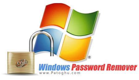 از بين بردن پسوورد ويندوزهاي مختلف با Windows Password Remover 7.01