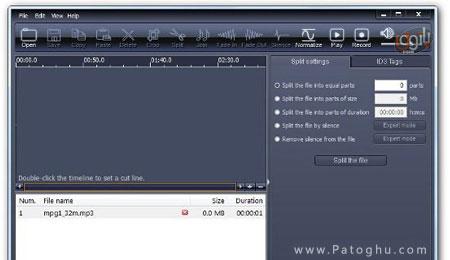 ویرایش حرفه ای فایل های MP3 با X-Wave MP3 Cutter Joiner 3.0