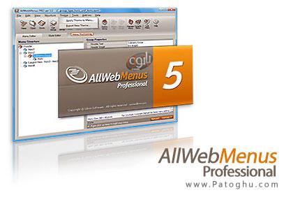 ساخت سريع منوهاي وب براي سايت با AllWebMenus Pro 5.3 Build 840