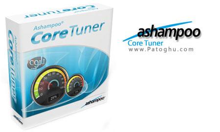 بهينه سازي و افزايش سرعت CPU هاي چند هسته اي با Ashampoo Core Tuner 2 v2.01