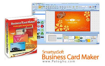 ساخت کارت پستال هاي زيبا و حرفه اي با Business Card Maker v2.30 Final