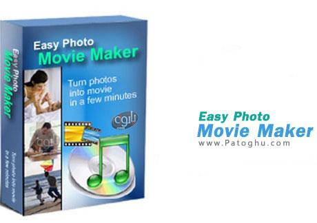 ساخت سريع فايل هاي ويدئويي از تصاوير با Easy Photo Movie Maker 4.4.6