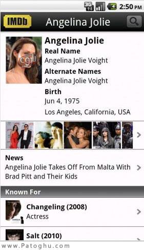 نرم افزار IMDb Movies & TV 2.4.2 مخصوص اندروید