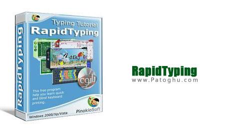 نرم افزار Rapid Typing Tutor
