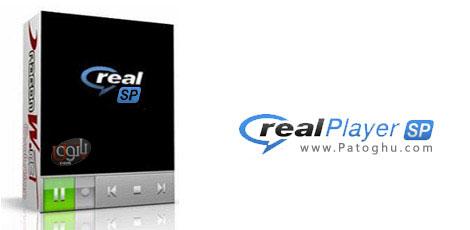 دریافت رسانه های آنلاین با آخرین نسخه نرم افزار RealPlayer 15.0.2.72 Plus