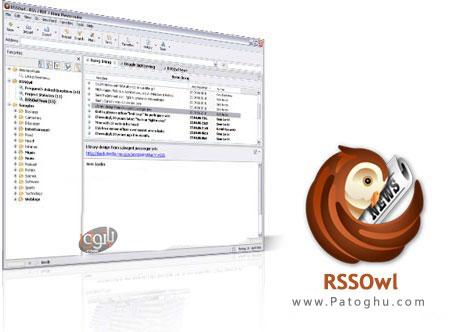 مديريت و مشاهده RSS سايت هاي مختلف با RSSOwl 2.1.2