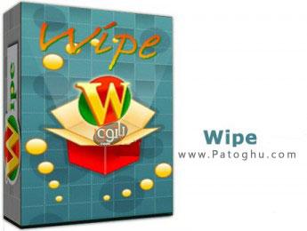 حذف کامل تاريخچه ي اينترنت و مرورگها با Wipe 2011.15 (قابل حمل)