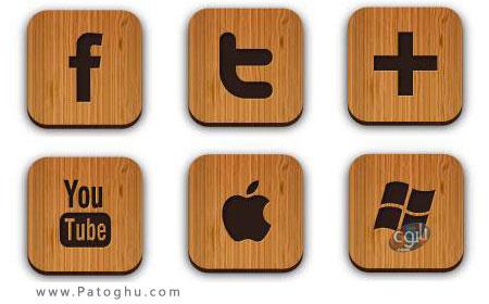 دانلود مجموعه اي از آيکون چوبي - Wooden Icons