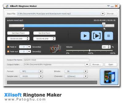 ساخت آهنگ زنگ برای موبایل با Xilisoft ringtone maker 2.0.3.0715