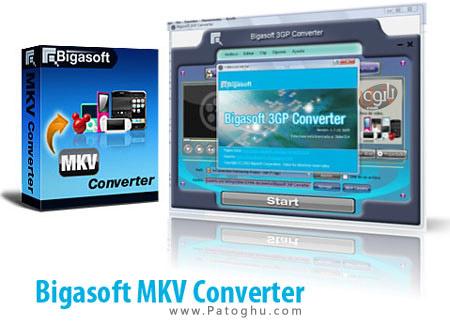 تبدل فرمت MKV با نرم افزار Bigasoft MKV Converter 3.3.14.4128