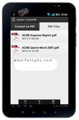 نرم افزار ساخت اسناد پی دی اف در آندروید - Adobe CreatePDF v1.0.2