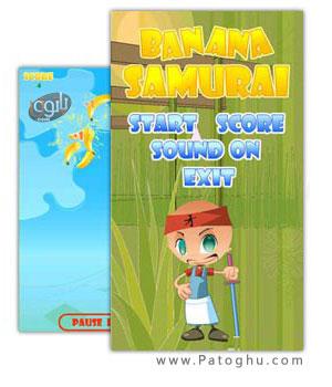 دانلود بازی تکه تکه کردن موز برای سیمبیان سه - Banana Samurai
