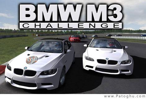 بازی زیبای مسابقات اتومبیل های بی ام و برای کامپیوتر - BMW M3 Challenge
