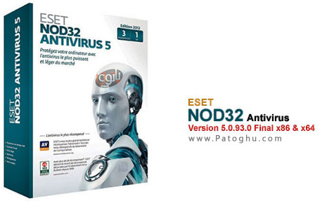 جدیدترین ورژن آنتی ویروس معروف و قدرتمند NOD32 Antivirus v5.0.95 Final