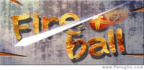 دانلود بازی توپ آتشین برای آندروید FireBall v2.03