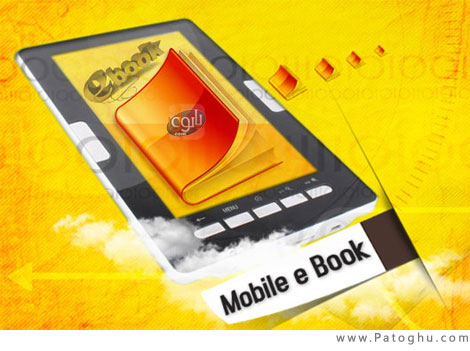 کتاب مجموعه چیستان و معماهای زیبا با فرمت جاوا مخصوص گوشی های موبایل