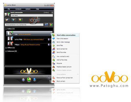 دانلود ooVoo برای کامپیوتر