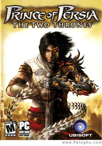 دانلود بازی شاهزاده فارسی 3 برای کامپیوتر - Prince Of Persia 3