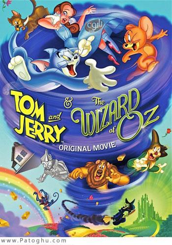 دانلود انیمیشن جدید تام و جری - Tom and Jerry the Wizard of Oz 2011