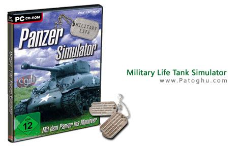 دانلود بازی شبیه سازی تانک نظامی - Military Life Tank Simulator v1.0