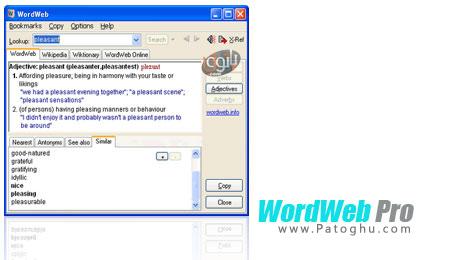 دانلود دیکشنری قدرتمند و سریع WordWeb 6.7