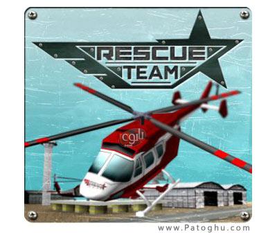 دانلود بازی تیم نجات آندروید Rescue Team 1.0