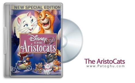 دانلود انیمیشن گربه های اشرافی The AristoCats 1970 با همراه زیر نویس فارسی