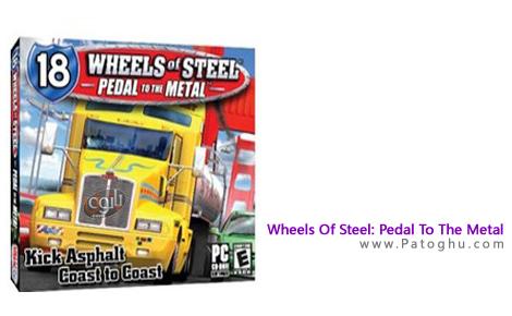 بازی جذاب کامیون های 18 چرخ برای کامپیوتر - Wheels Of Steel: Pedal To The Metal
