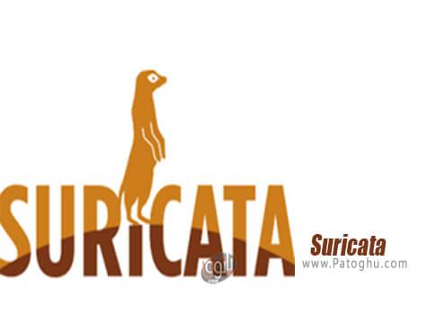 دانلود Suricata برای ویندوز