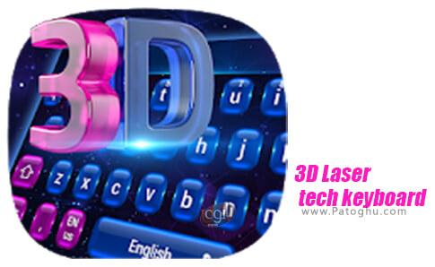 دانلود 3D Laser tech keyboard برای اندروید