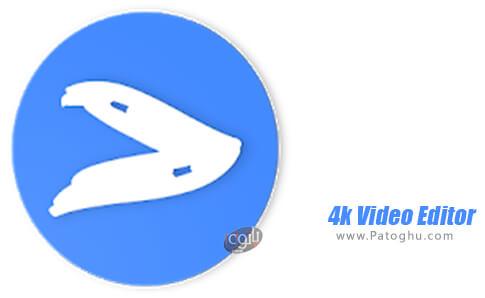 دانلود 4k Video Editor برای اندروید