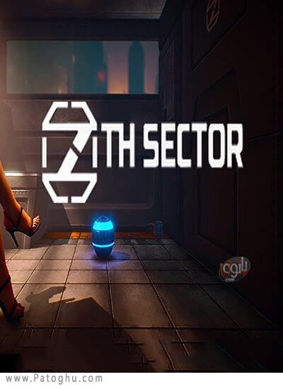 دانلود 7th Sector برای ویندوز