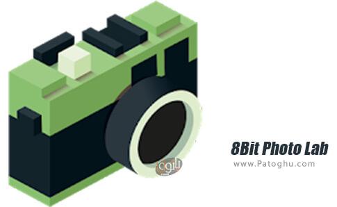 دانلود 8Bit Photo Lab برای اندروید