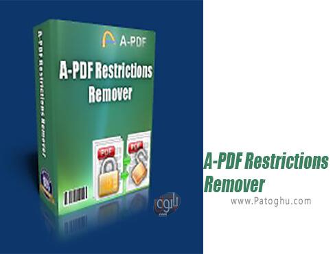 دانلود A-PDF Restrictions Remover برای ویندوز