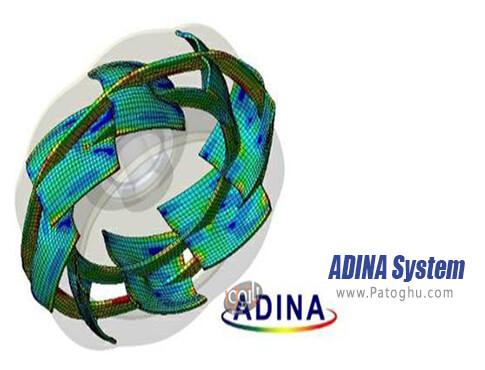 دانلود ADINA System برای ویندوز